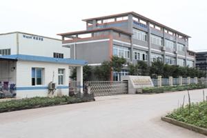 BOB体彩维庆BOB体彩官网公司新厂区位于永川区凤凰湖工业区