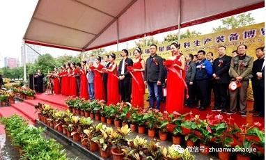 维庆BOB体彩官网参加第二十一届国际墙体屋面材料生产装备博览会